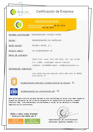 certificado_econsumer_quality_empresas